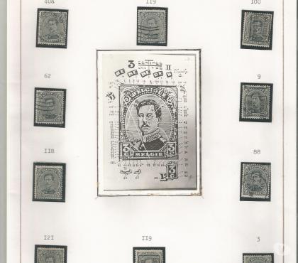 Photos Vivastreet collection de timbre