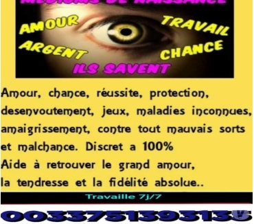 Photos Vivastreet le plus grand marabout voyant du monde WHATSAPP0033751354161
