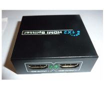 Photos Vivastreet Splitter HDMI 2 voix