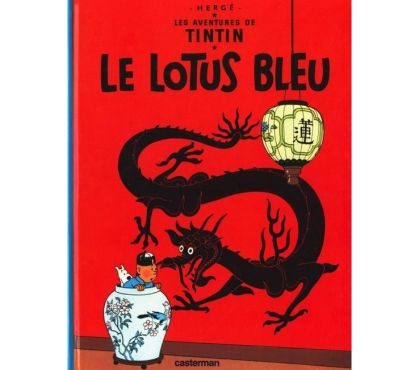 Photos Vivastreet Tintin et Milou – Le lotus bleu T04 RE