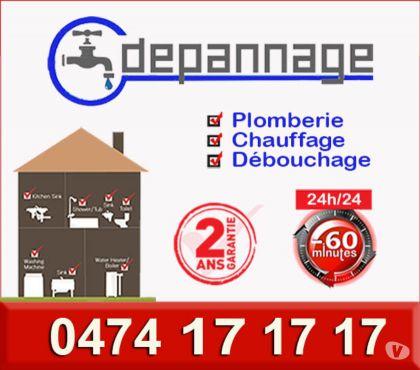 Photos Vivastreet Urgence Plomberie Débouchage à Bruxelles ☎ 0474 17 17 17