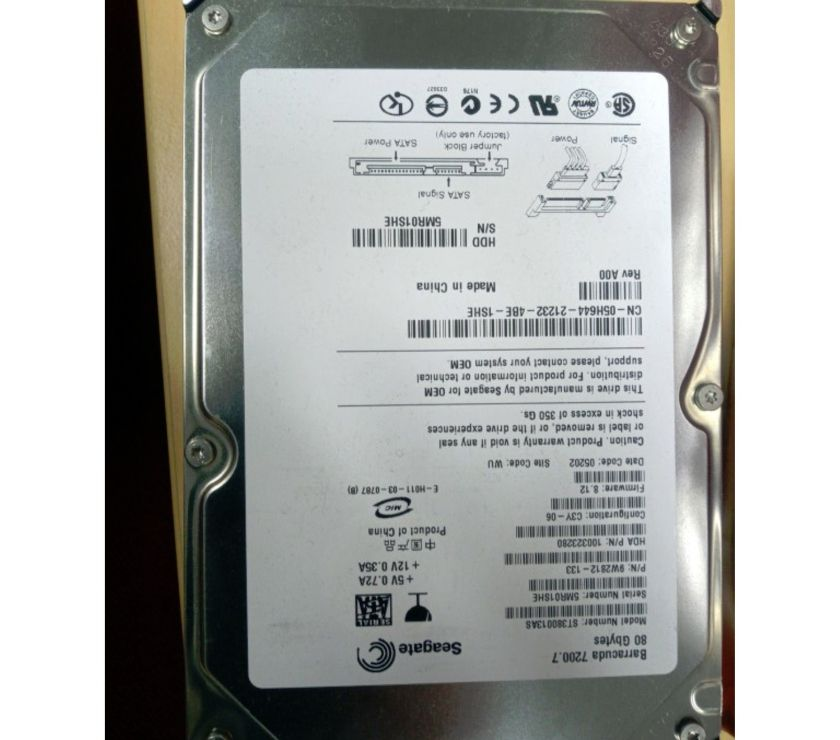 Photos Vivastreet HD Seagate Barracuda ST380013AS 7200.7 80GB 7.2K SATA
