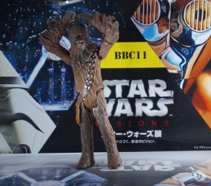 Photos Vivastreet figurine star wars chewbacca prisonner endor