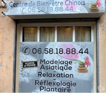 Photos Vivastreet NOUVEAU Salon de massage chinois