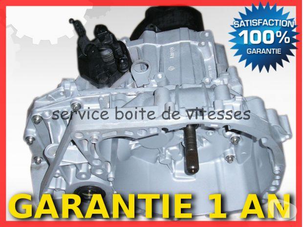 Photos Vivastreet Boite de vitesses Renault Laguna II 1.6 16v JR5 BV5