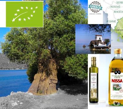 Photos Vivastreet Sélection NISSA et Molivo,Huiles d'Olives Byzantines,Lesbos