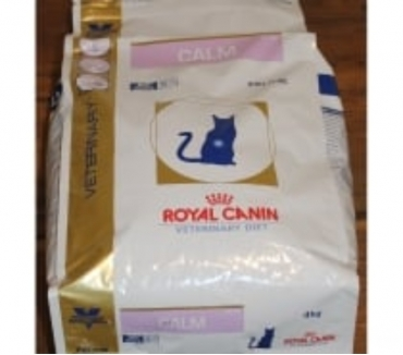 Photos Vivastreet Royal canin vétinary diet calm CC36