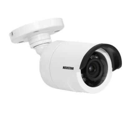 Photos Vivastreet camera étanche surveillance vidéo capteur sony