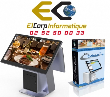 Photos Vivastreet PACK ELCORP POS V2 EASY CAISSE