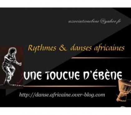 Photos Vivastreet danses africaines a rouen seine maritime haute normandie