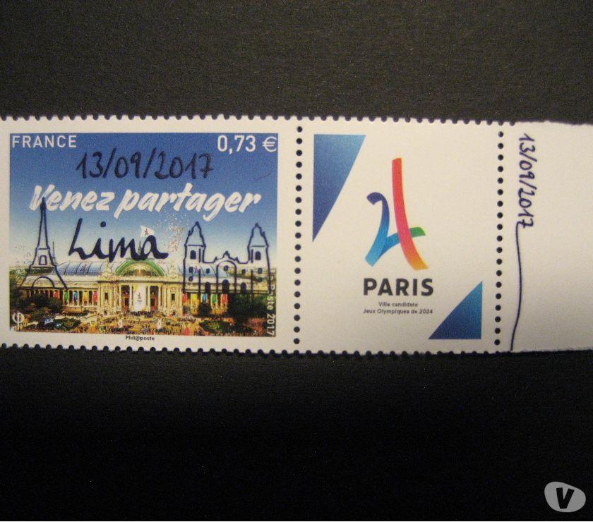 Photos Vivastreet Timbre France JO PARIS 2024 surchargé 13092017 Lima