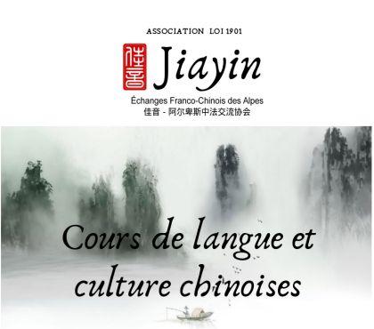 Photos Vivastreet Cours de chinois, d'anglais, culture asiatique