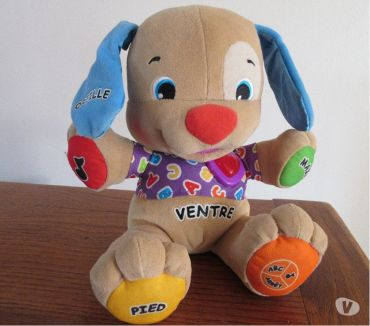 Photos Vivastreet Peluche interactive Puppy Fisher Price