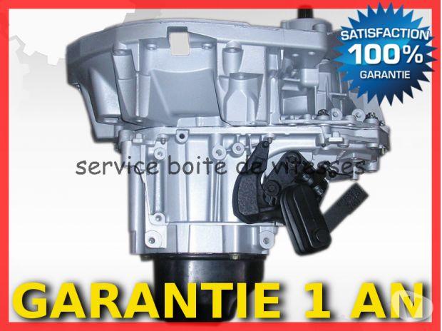 Photos Vivastreet Boite de vitesses Renault Laguna II 2.0 16v JR5 BV5