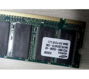 Photos Vivastreet Barrette RAM SAMSUNG 256MB DDR PC2100 CL2.5 PC2100S-25330-A0