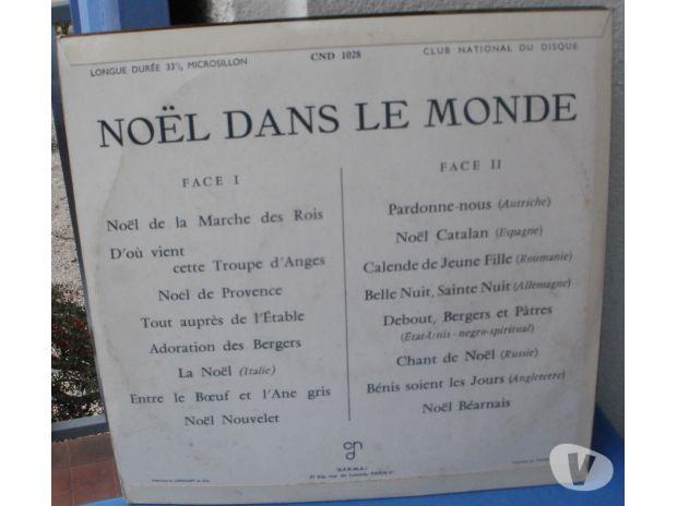 Photos Vivastreet Disque 33 tours NOEL dans le Monde