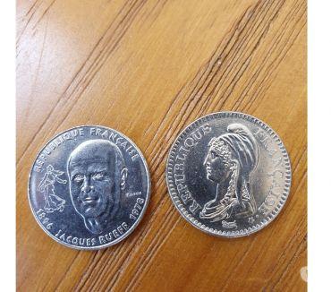 Photos Vivastreet Lot de 2 pièces de 1 franc