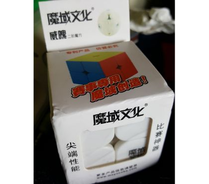 Photos Vivastreet Cube MoYu WeiPo 2x2x2