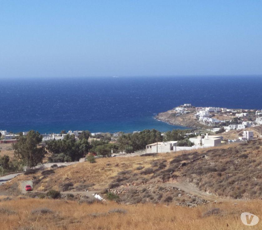 Photos Vivastreet a vendre tres beau terrain constructible dans les cyclades