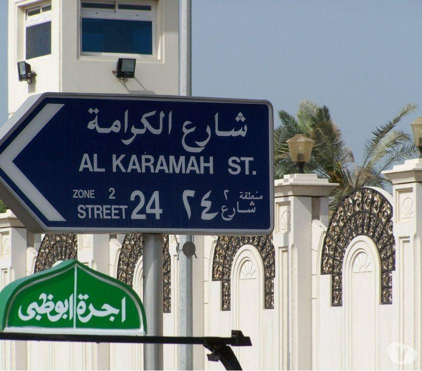 Photos Vivastreet Traducteur assermenté arabe-français-anglais