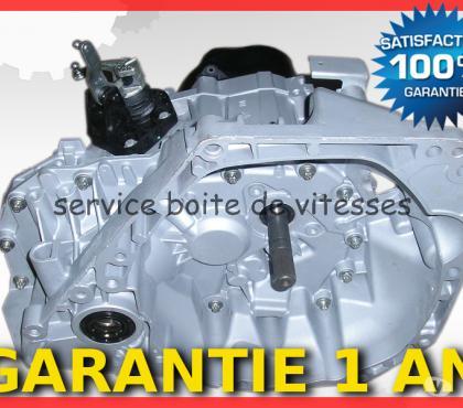 Photos Vivastreet Boite de vitesses Nissan Juke 1.6 16v BV5 2WD