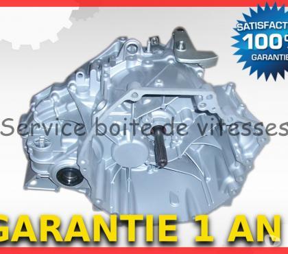 Photos Vivastreet Boite de vitesses Nissan Qashqai 1.6 DCI 2WD BV6
