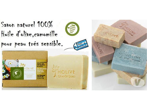 Photos Vivastreet Savon naturel 100% H.Olive et Camomille - 120gr