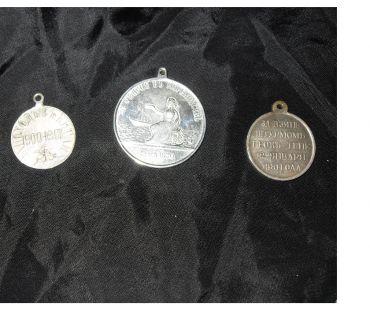Photos Vivastreet Medailles et insigne de L'Empire Russe