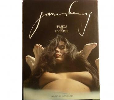 """Photos Vivastreet """" Bambou et les poupées """" par Serge Gainsbourg"""