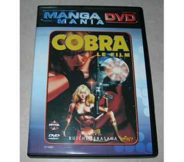 Photos Vivastreet COBRA Le Film - MANGA MANIA DVD