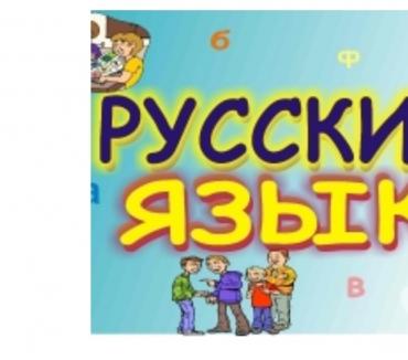 Photos Vivastreet Cours de russe tous niveauxTraductions