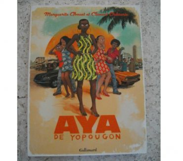 Photos Vivastreet BD AYA DE YOPOUGON Edition Film