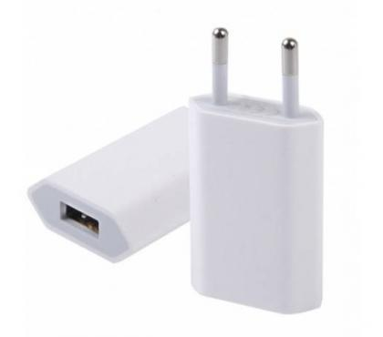 Photos Vivastreet Adaptateur chargeur USB