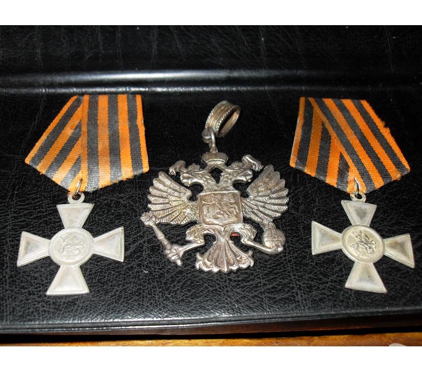 Collection Rhône Lyon - Photos Vivastreet Medailles de L'empir Russe