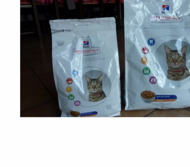 Photos Vivastreet croquettes hill's vet essentials