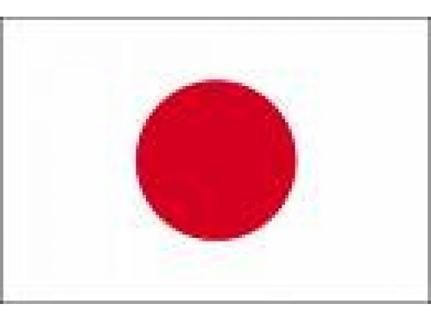 Photos Vivastreet cours de japonais