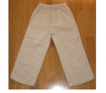 Photos Vivastreet Pantalon beige