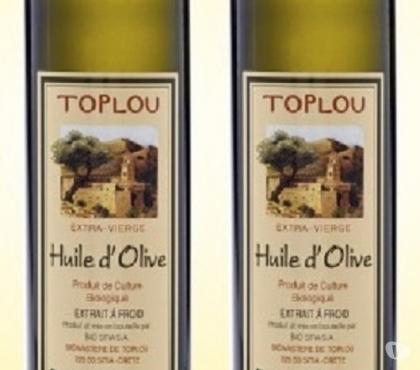 Photos Vivastreet Huile d'Olive Ext.Vierge Bio/IGP de Crète-Monastére Toplou