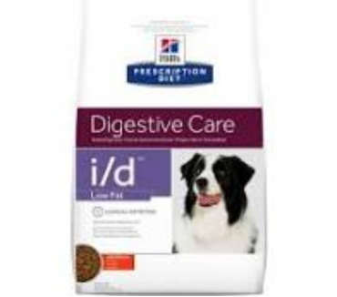 Photos Vivastreet Croquettes chien Hills Digestive care low fat