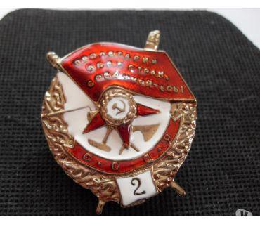 Photos Vivastreet Medailles et insigne de l'arme URSS