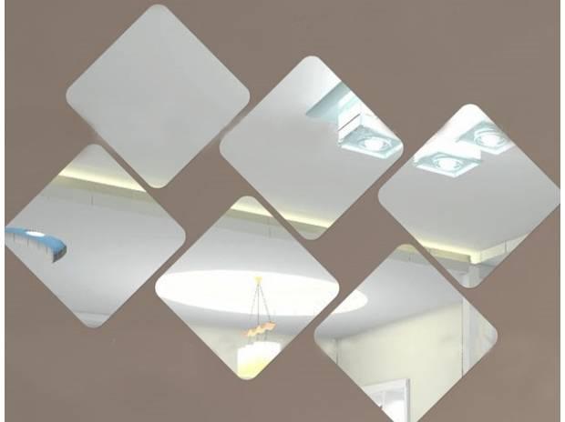 Miroir acrylique adh sif envoi gratuit aubigny au bac for Film adhesif miroir