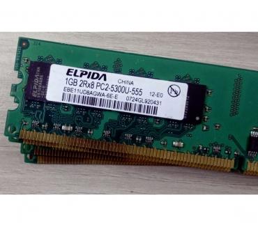 Photos Vivastreet RAM 1GB ELPIDA EBE11UD8AGWA-6E-E PC2-5300U 240P DDR2 667Mhz