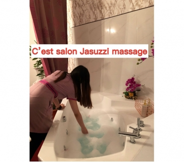 Photos Vivastreet Salon de Massage FC Pivoine En Promotion