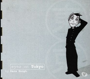 Photos Vivastreet CD Eyes On Tokyo By Dara Singh - Compilation