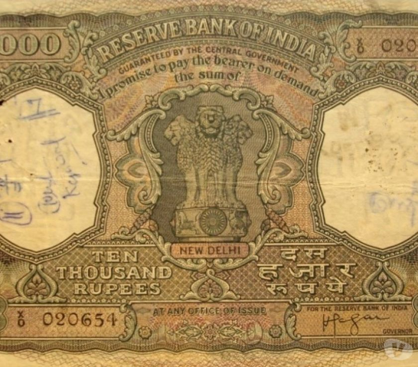 souvenirs Leicestershire Leicester - Photos for Looking for old Indian coins and banknotes