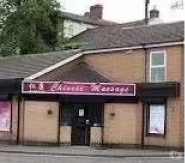 Photos for Relax massage In Barnsley RenKang Massage Therapy