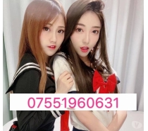 Photos for Just arrived Japanese escort in Reading stay 1 week