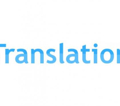 Photos for Translations - All Languages - Professional Translators.