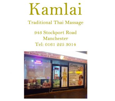 Photos for Kamlai Thai Massage & Spa - Levenshulme, Manchester