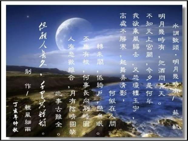 translation services Nottinghamshire Nottingham - Photos for Translating & Interpreting between English & Chinese